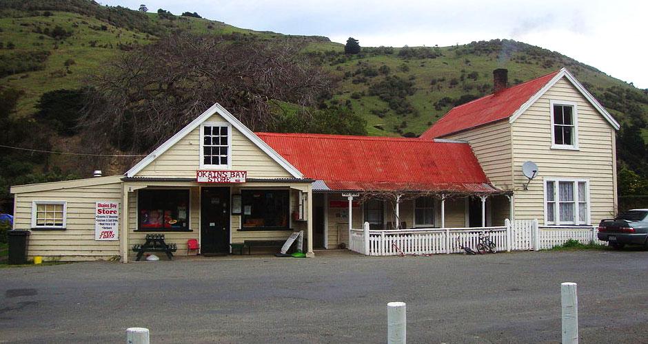 Okain's Store